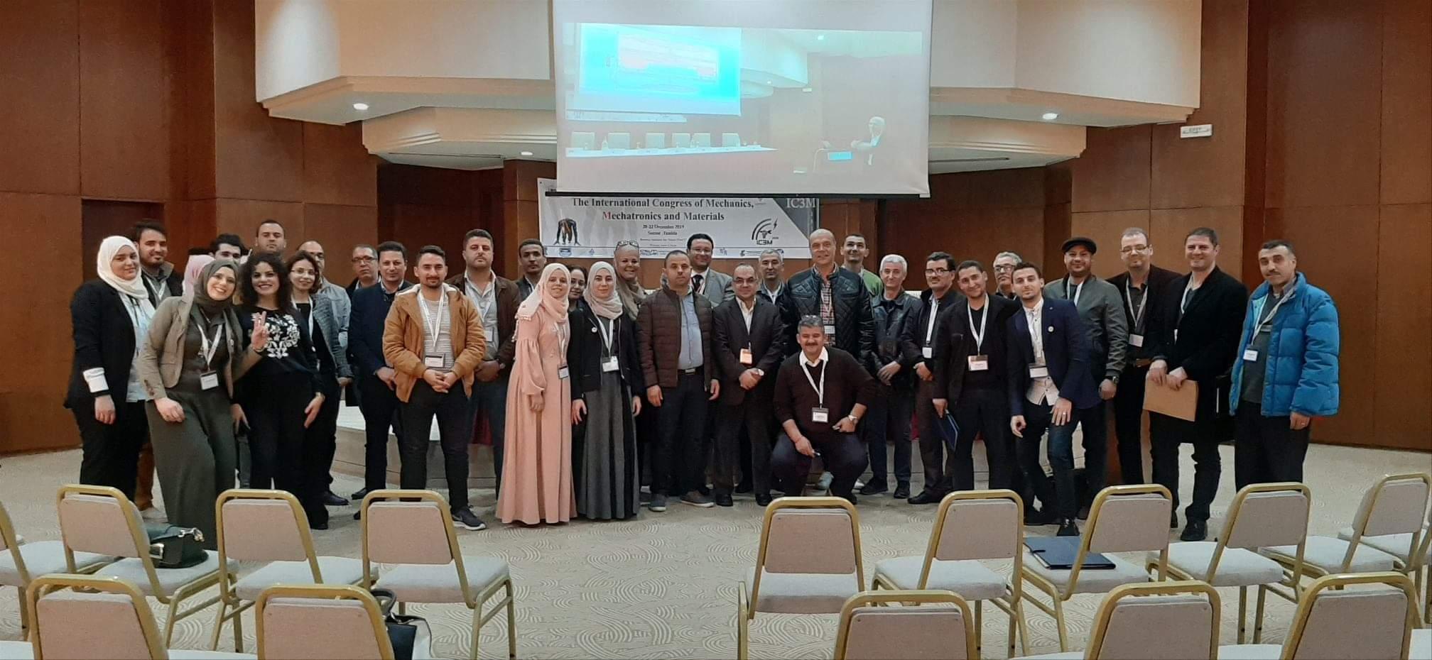 Congrès IC3M'2019 Première édition  20-22 Décembre 2019 Sousse.Tunisie